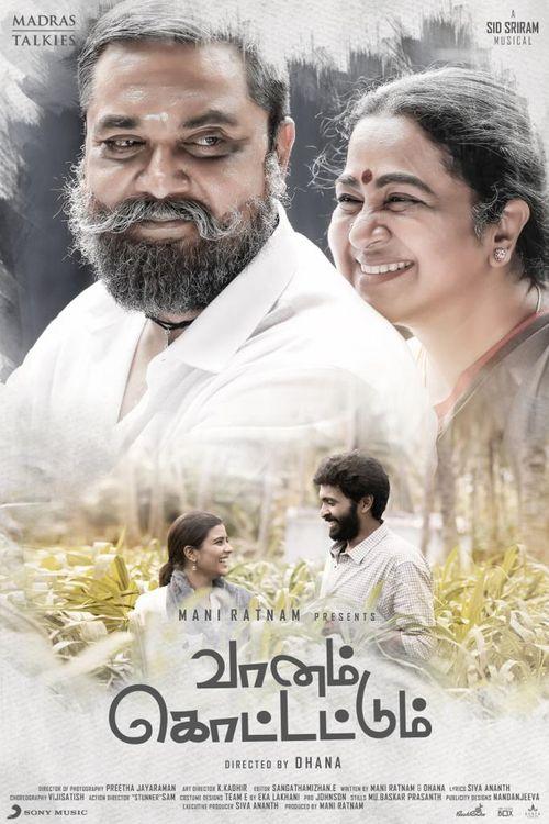 Vaanam Kottattum aka Vaanam Kottatum Movie Review