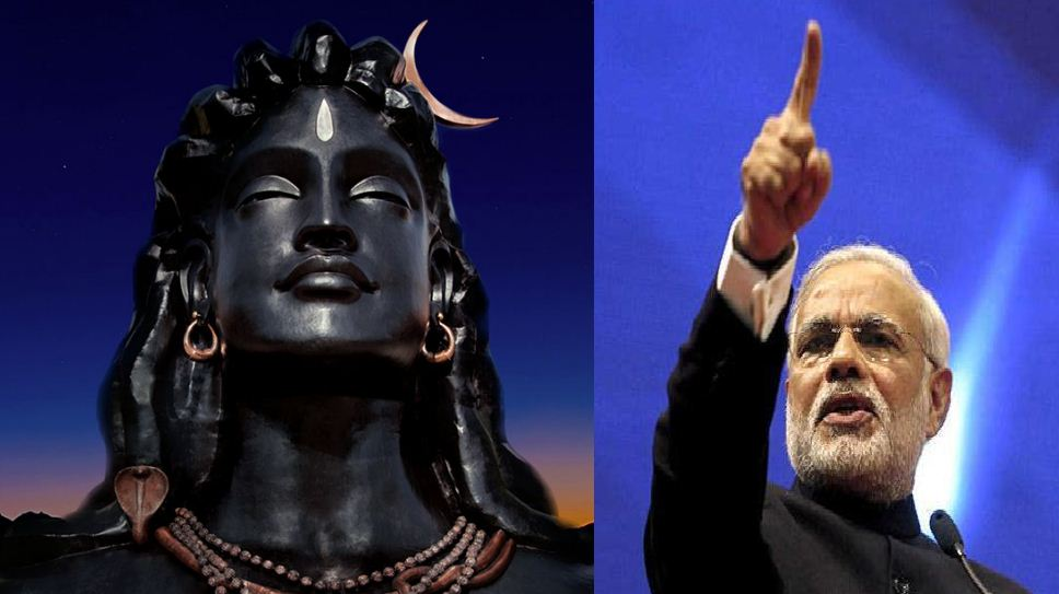 PM Modi To Inaugurate Adi Yogi Statue At Isha Yoga Foundation!