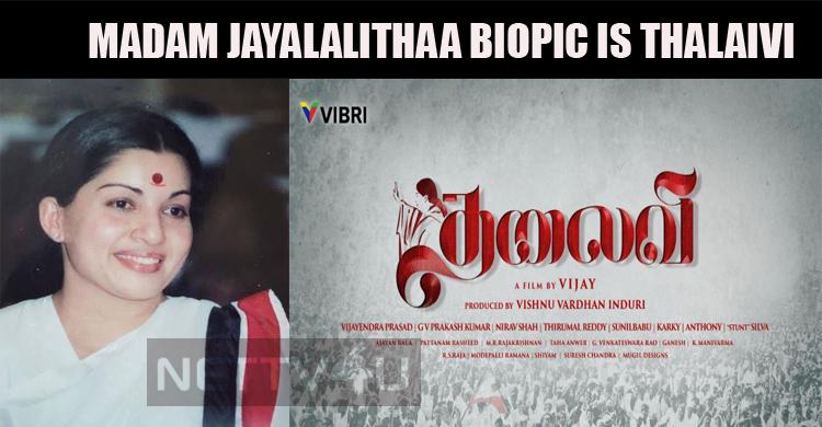 AL Vijay's Next Gets The Title!