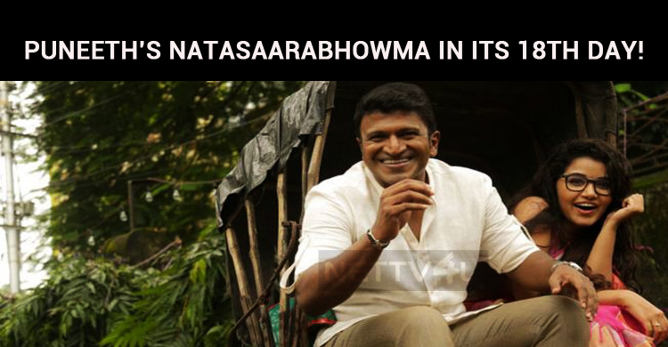 Power Star Puneeth's Natasaarabhowma Running Successfully In Theatres!