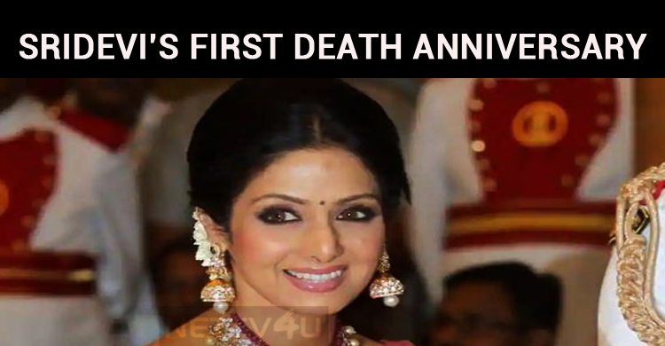 Today Is Sridevi's First Death Anniversary!