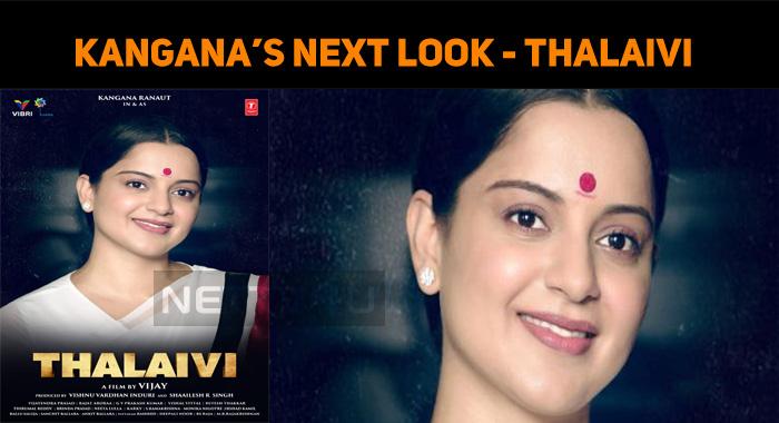 Kangana Ranaut Looks Beautiful In Amma Look – The Thalaivi Look