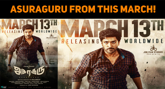 Vikram Prabhu's Asuraguru From This March!