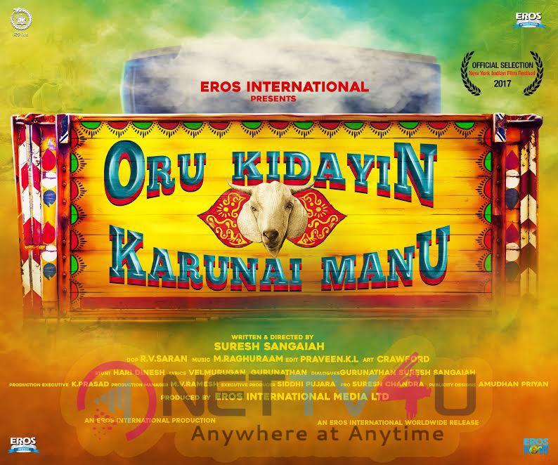 Oru Kidayin Karunai Manu Movie Poster Tamil Gallery