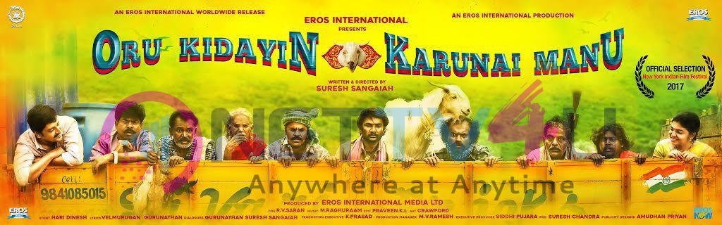 Oru Kidayin Karunai Manu Movie Poster
