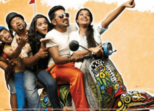 Movie Honey Bee 2 Makes A Mark As It Hit Screen..
