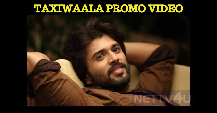 Vijay Deverakonda's First Look Promo Released!
