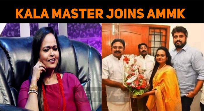 Kala Master Joins TTV Dhinakaran's AMMK!