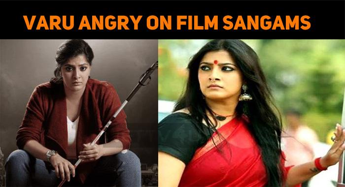 Varalaxmi Slams Film Sangams For Keeping Mum!