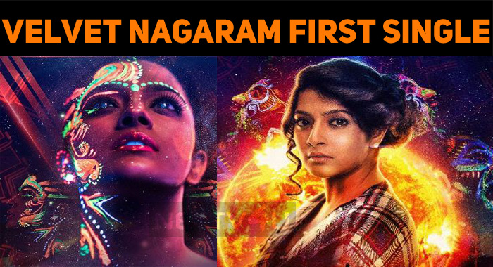 Velvet Nagaram First Single From Tomorrow!
