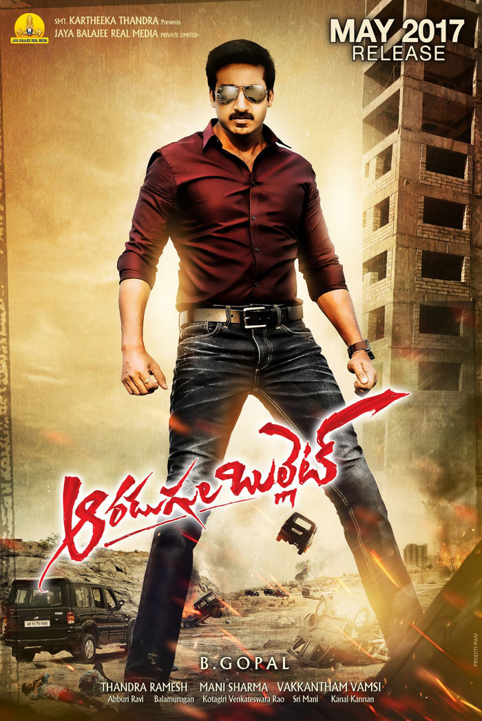 Aaradugula Bullet Movie Review Telugu Movie Review