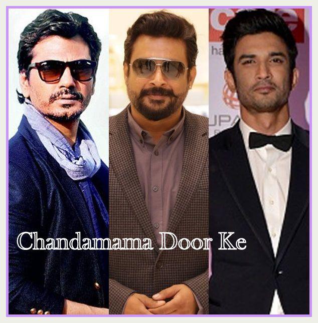 Chandamama Door Ke Movie Review