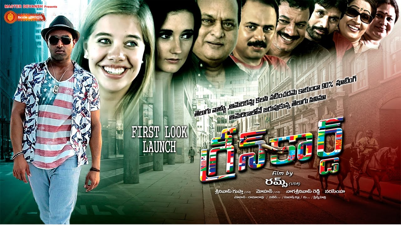 Green Card Movie Review Telugu Movie Review