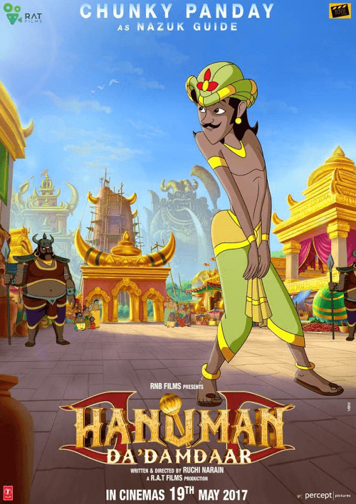 Hanuman Da Damdaar Movie Review Hindi Movie Review