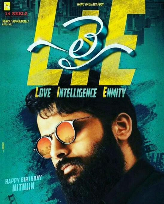 Lie Movie Review Telugu Movie Review