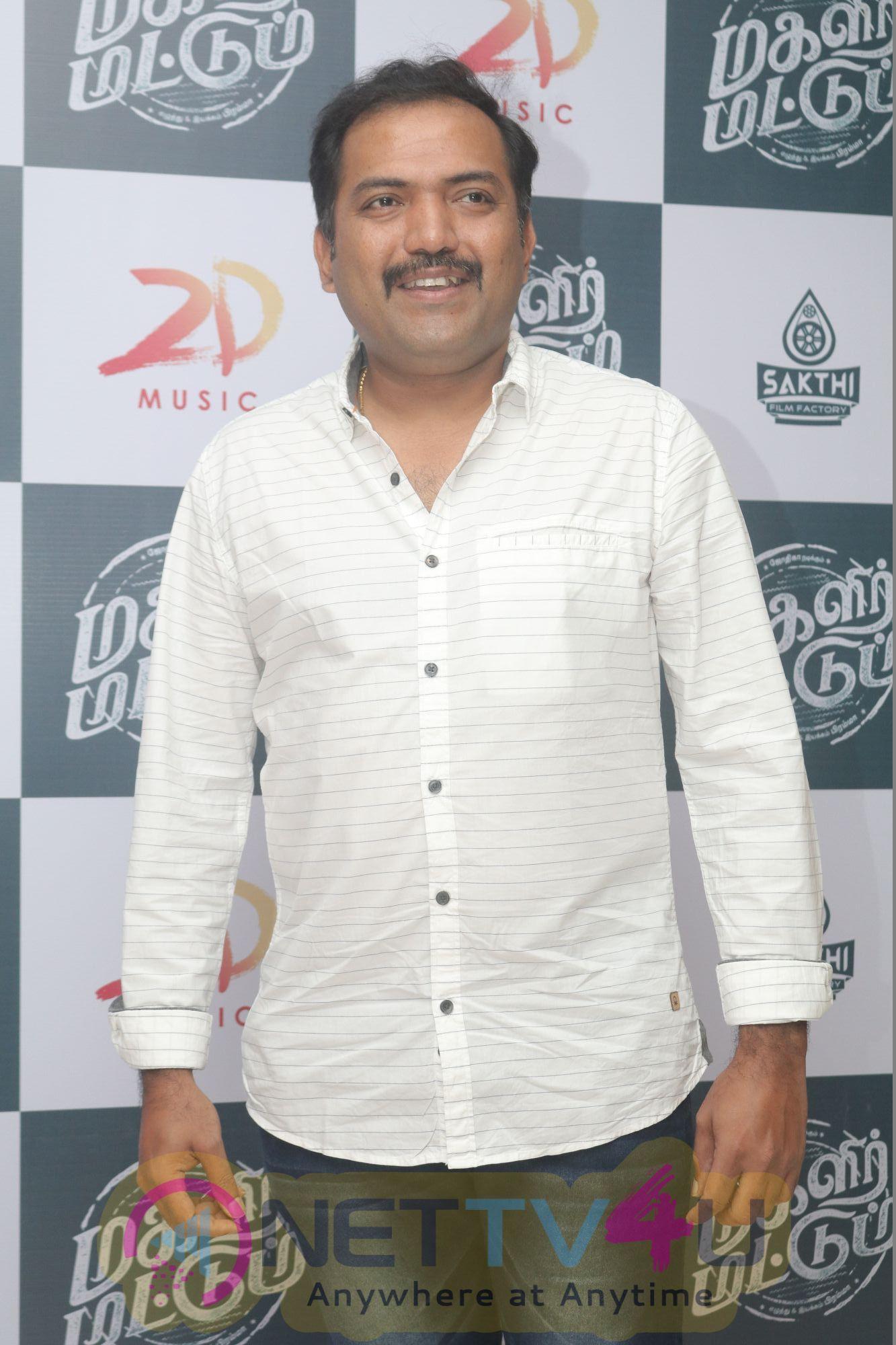 Magalir Mattum Movie Audio Launch Photos Tamil Gallery