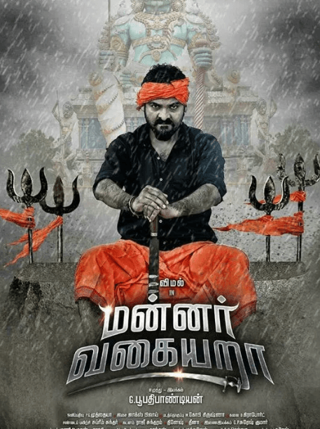 Mannar Vagaiyara Movie Review