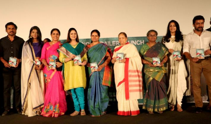Moms Launched Magalir Mattum Audio Launched!