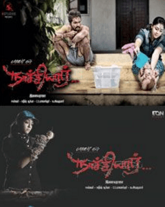 Naachiyaar Movie Review Tamil Movie Review