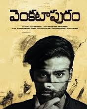 Venkatapuram Movie Review Telugu Movie Review