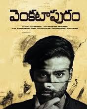 Venkatapuram Movie Review