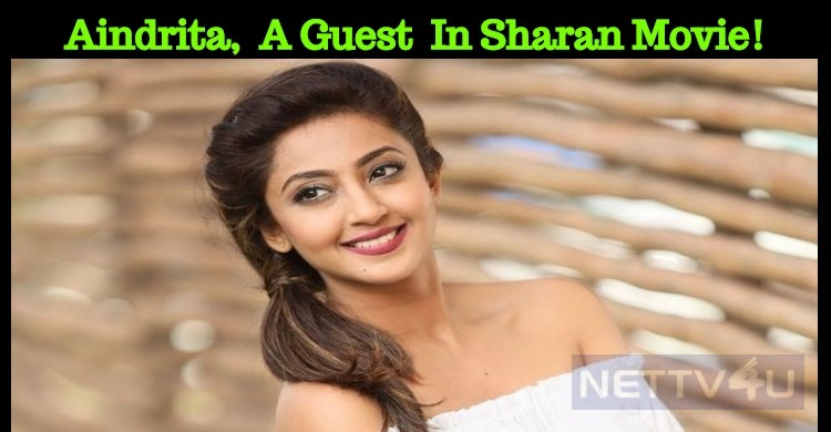 Aindrita Plays A Guest Role In Sharan Movie!