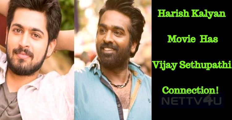 Harish Kalyan Movie Has Vijay Sethupathi Connection!