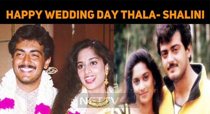Ajith And Shalini Celebrate Their Wedding Anniversary Today!