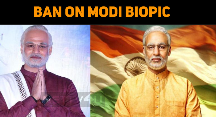 Biopic On Modi Should Not Be Released Until 19th May – Election Commission