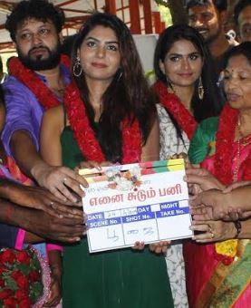 Ennai Sudum Pani Movie Review Tamil Movie Review