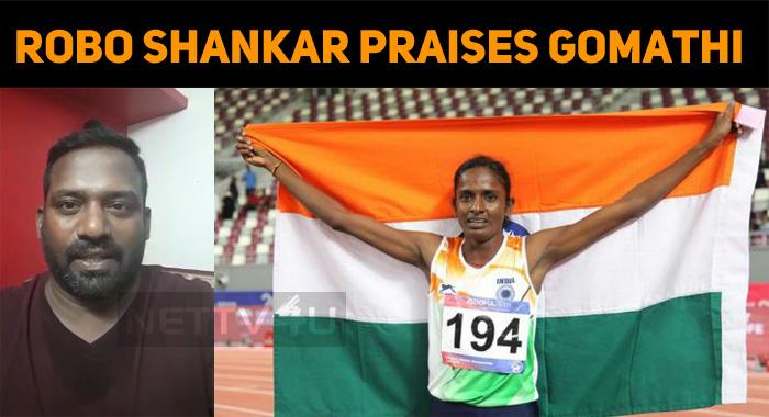 Robo Shankar Announces A Lakh Reward To Gomathi Marimuthu!