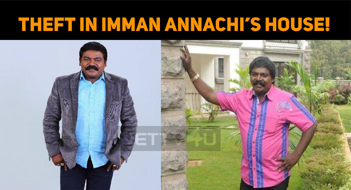 Theft In Imman Annachi's House! 41 Sovereign Je..