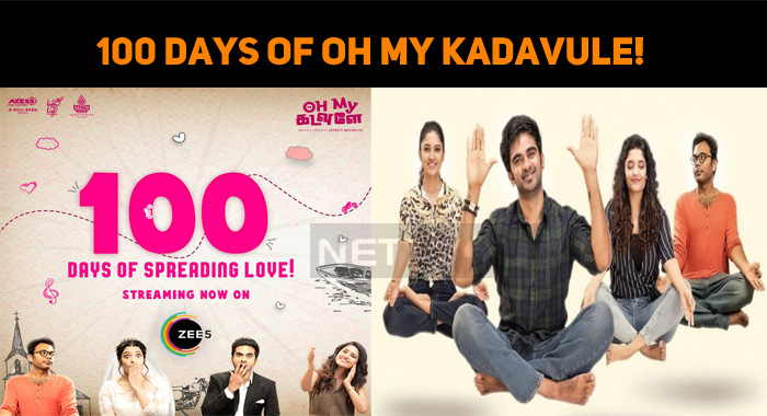 100 Days Of Oh My Kadavule!