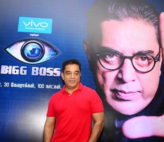 Bigg Boss Participants List Revealed! Kamal To Deal With These Celebs!
