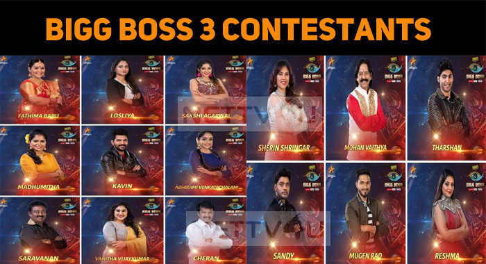 Bigg Boss 3 Starts Today!