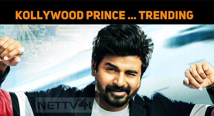 Emperor, King And Now Kollywood Prince – Fans' ..