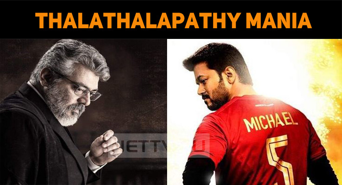 Still, ThalaThalapathy Hashtags Are Rolling On!..
