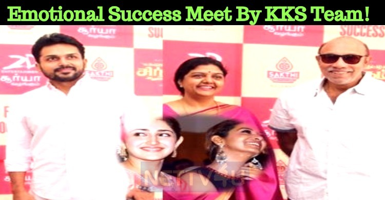 Emotional Success Meet By Kadaikutty Singam Team!
