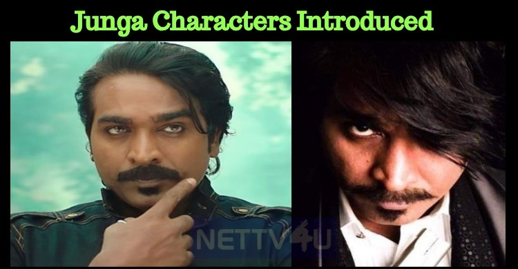 Junga Characters Introduced By The Makers!