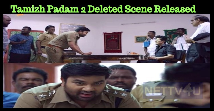 Tamizh Padam 2 Deleted Scene Released – Wasim Khan Arrest