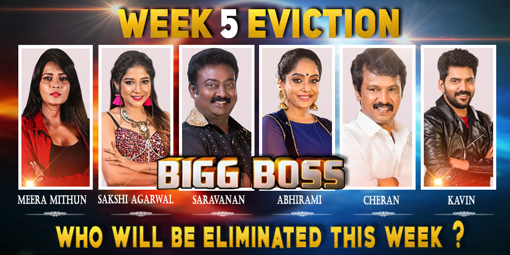 Bigg Boss Season 3 - Tamil - Week(5) Elimination