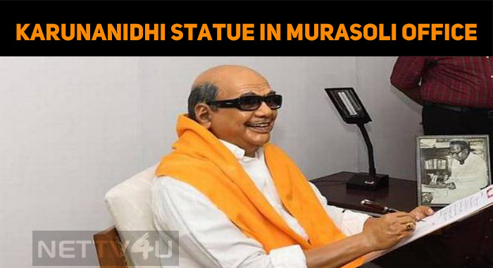 Karunanidhi's Statue To Be Unveiled In August!