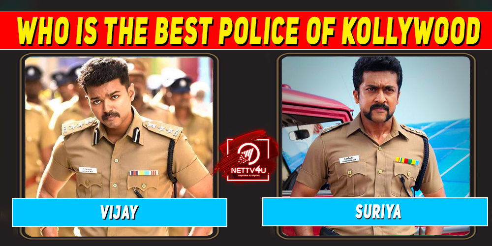 Who Is The Best Police Of Kollywood?
