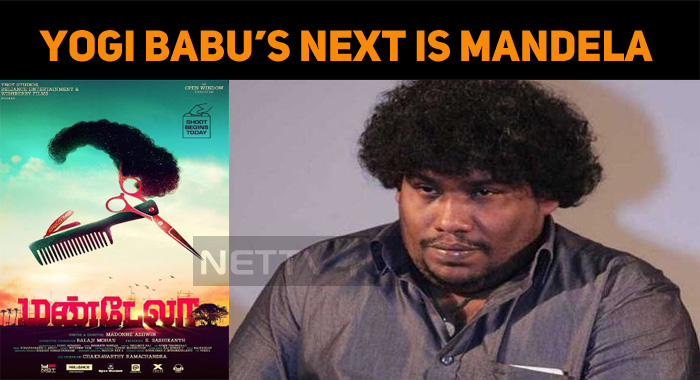 Yogi Babu's Next Is Mandela!