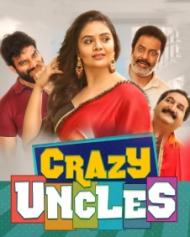 Crazy Uncles Movie Review