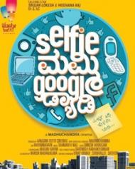 Selfie Mummy Google Daddy Movie Review