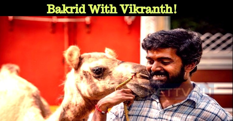 Bakrid With Vikranth!