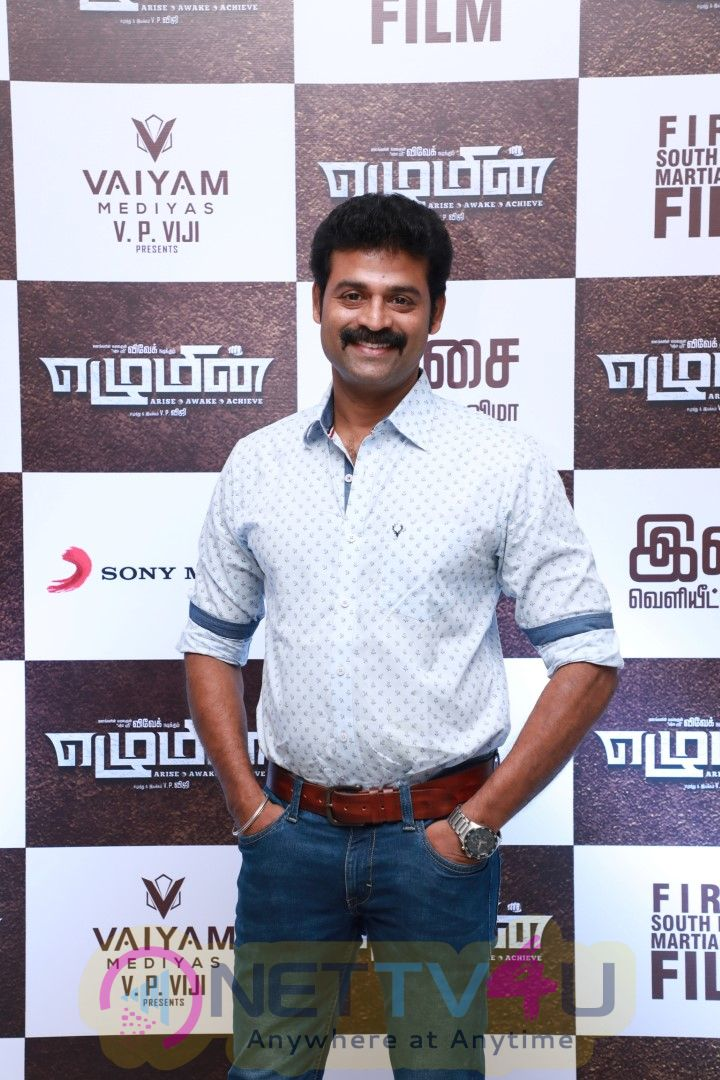 Ezhumin Movie Audio Launch Images Tamil Gallery