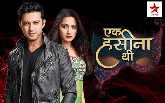watch ek hasina thi serial online free