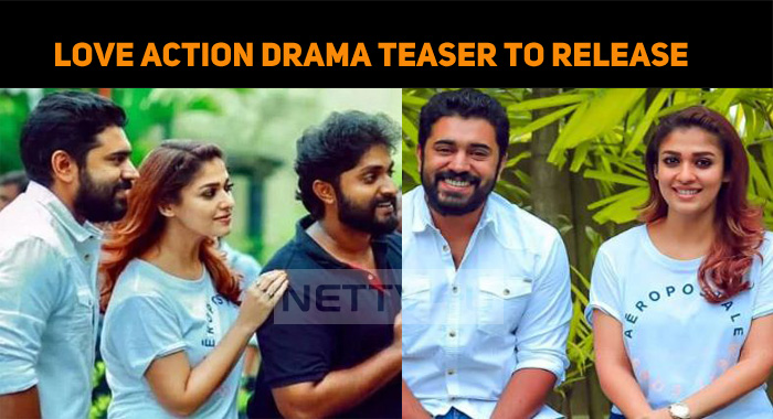 Love Action Drama Teaser Will Hit The Internet ..